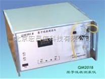QM201B原子吸收測汞儀(雙光束)
