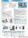 NAC/NACF耐酸碱离心泵