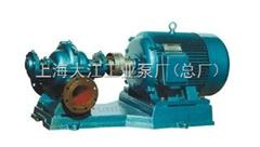 S、Sh系列单级双吸离心泵