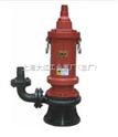 BQS150-8075/N排沙泵