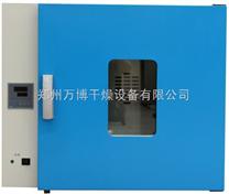 台州電子、防磁烘箱】【溫州電子幹燥箱價格】【舟山防磁烘箱廠家