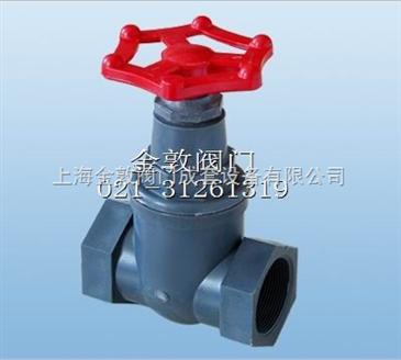 j11f-10sf 塑料螺口式截止阀图片