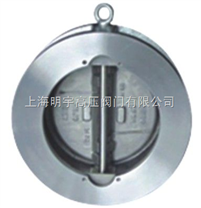 明宇专业生产双瓣对夹式止回阀的厂家、价格实惠、质量OK
