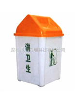 深圳垃圾桶 广东垃圾桶 垃圾桶厂家