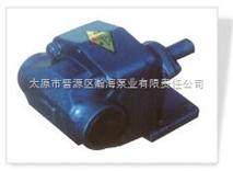 BCB系列摆线内啮合齿轮油泵