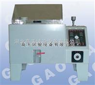 GT-Y-60GT-Y-60盐水喷雾试验箱