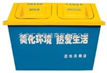 玻璃钢垃圾桶-玻璃钢分类垃圾桶