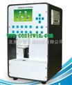 渗透压摩尔浓度测定仪/冰点渗透压计 型号:ZH3542