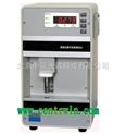 渗透压摩尔浓度测定仪/冰点渗透压计 型号:ZH3550
