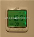 中央空调液晶温控器,风机盘管温控器,空调开关