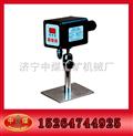 GWH400本安型红外测温传感器 GWH400红外测温传感器 红外测温传感器价格 矿用红外测温传感器