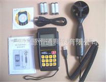 AR856香港希瑪風速計AR-856數字風量風速計AR 856風速儀帶USB接口
