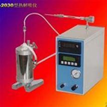 TP-2030热解吸仪