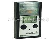 郑州天然气气体检测仪