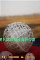 精制『悬浮球』