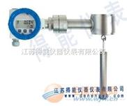 儀表浮筒液位計