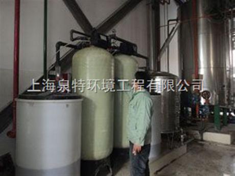 工业软化水设备,上海锅炉水软化设备