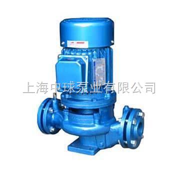 立式管道泵|单级单吸管道泵|管道离心泵