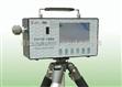 全自动粉尘测定仪/直读式粉尘浓度测量仪/粉尘浓度测试仪