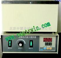 集熱式磁力攪拌器/集熱式恒溫加熱磁力攪拌器 型號:ZH2877