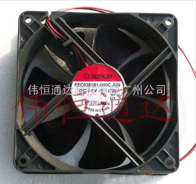 me80251v3 sunon散热风扇