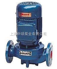 管道增压泵|立式管道泵|SG管道离心泵