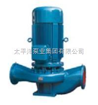 立式清水離心泵