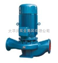 立式管道泵