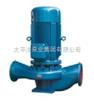 ISG立式清水管道泵