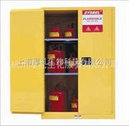 sysbel易燃液体防火安全柜 安全防火柜 化学品储存柜 工业防爆柜