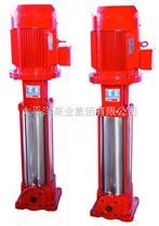 多級消防噴淋泵價格