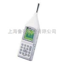音频分析仪(噪音分析仪)
