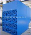 LMC-H系列脉冲滤筒式除尘器