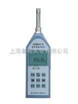 噪声频谱测试分析仪(噪声频谱分析仪)