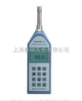 噪声测试统计分析仪(噪音分析仪)