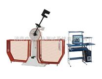 現貨供應數顯半自動衝擊試驗機、微機控製衝擊試驗機-濟南中創工業