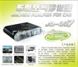 室内空气治理技术
