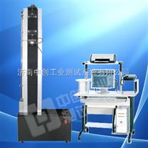 5000N單臂式微機電子萬能試驗機-濟南中創工業現貨提供