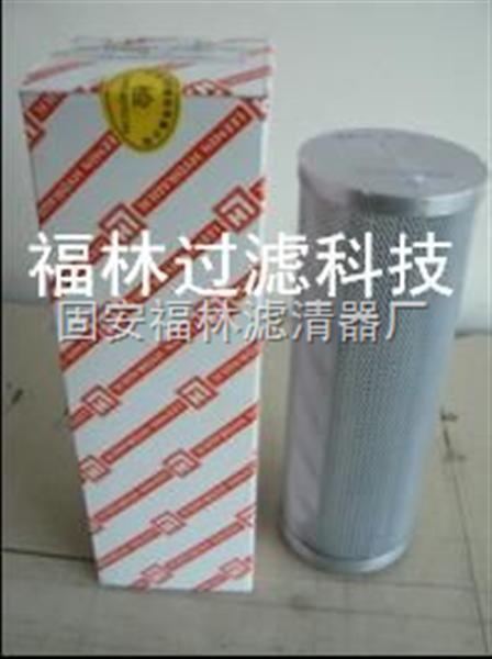 (福林)液压过滤器滤芯