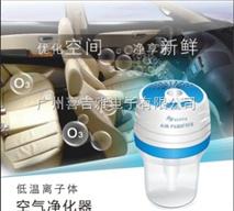 喜吉雅空气净化器价格  中国臭氧产业园空气净化器厂家