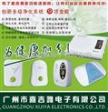 负离子空气净化器/会销礼品生产厂家