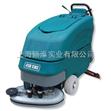 双刷电瓶式洗地机【洁驰】BA860BT