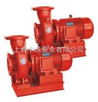 卧式消防泵|XBD卧式单级消防泵|消防管道增压泵