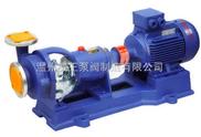 卧式不锈钢耐腐蚀化工泵离心泵生产厂家