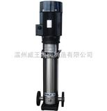 QDLF立式多级不锈钢离心泵生产厂家