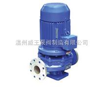 IHGB型立式不鏽鋼防爆管道離心泵生產廠家