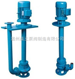 YWJ型自动搅匀式液下排污泵生产厂家,价格,结构图