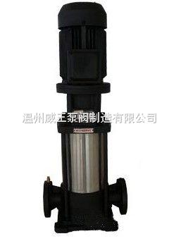 gdlf型不锈钢多级立式离心泵生产厂家