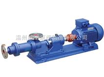 I-1B螺杆浓浆泵 卫生级单螺杆泵