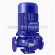 IRG型熱水管道增壓泵